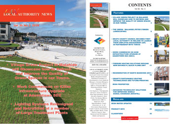 View Latest Issue